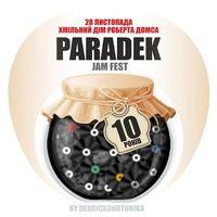 Вечірка «Школа професійного ді-джеїнгу Para-Dek святкує 10 років»