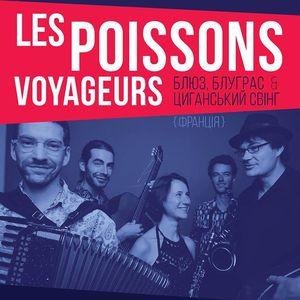 Концерт бенду Les Poissons Voyageurs