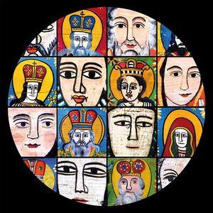 Виставка народних ікон «Коли святі усміхаються»