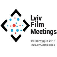 ІІ Львівські кінозустрічі 2015