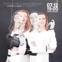 Концерт «Сестри Тельнюк»