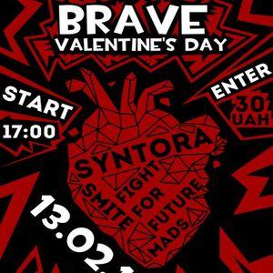 Концерт Brave Valentine's Day