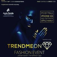 Вечірка Trendmeon Party