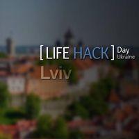 Конференція LifeHackDay Ukraine 2016