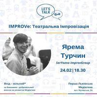 Майстер-клас театральної імпровізації Let's Talk: IMPROVe