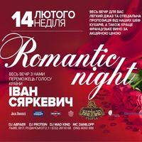 Вечірка Romantic Night