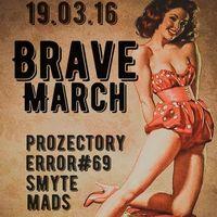 Рок-концерт Brave March