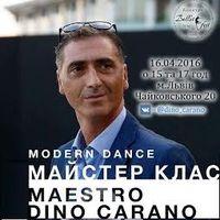 Майстер-клас з танцю Маестро Діно Карано
