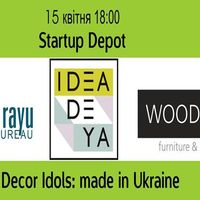 Лекція Decor Idols: made in Ukraine