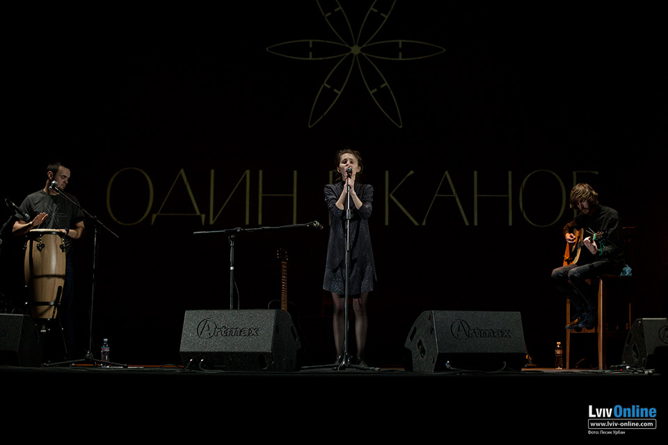 Фото з концерту гурту Один в каное у Львові