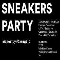 Вечірка Sneakers Party