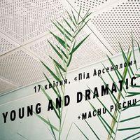 Концерт гурту Young And Dramatic