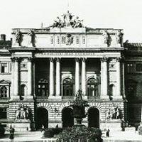 Презентація книги «Academia Militans. Університет Яна Казимира у Львові»