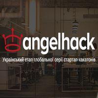 Cтартап-хакатон AngelHack