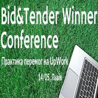Конференція Bid&Tender Winner Conference