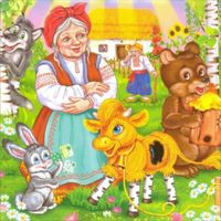Дитяча музична казка «Солом'яний бичок»