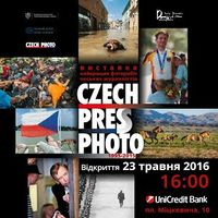 Фотовиставка Czech Press Photo