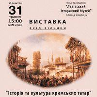 Виставка «Історія та культура кримських татар»