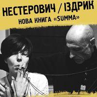 Презентація нової книжки Summa Юрія Іздрика та Євгенії Нестерович