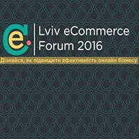Конференція  Lviv eCommerce Forum 2016