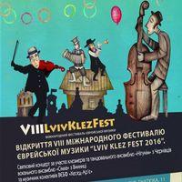 VIII Міжнародний фестиваль LvivKlezFest 2016