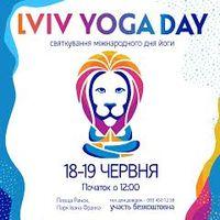 Фестиваль Lviv Yoga Day