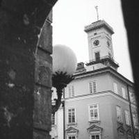Презентація довідника «У ратушi мiста Львова... Від бурмистрів до міських голів»