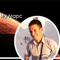 Зустріч з учасником міжнародного космічного проекту Mars One - Сергієм Якимовим
