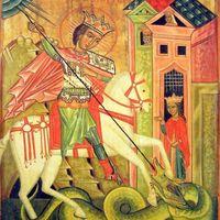 Виставка «Юрій Змієборець і святі воїни»