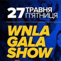 Вечірка WLNA Gala Show