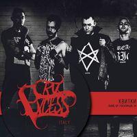 Концерт гурту Cry Excess