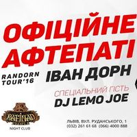 Вечірка Ivan Dorn Afterparty