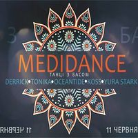 Вечірка Medidance 7