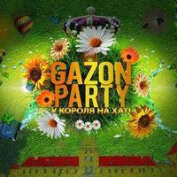 Фестиваль «Gazon Party у короля на хаті»