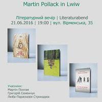 Літературний вечір з австрійським письменником Мартіном Поллаком