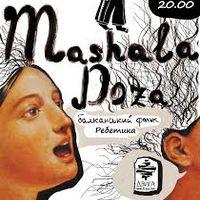 Концерт київського гурту Mashala Doza