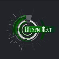 Музичний фестиваль «Штурм Фест»