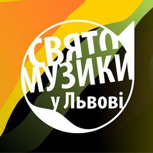 Свято музики у Львові 2016