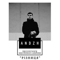 Andzh презентує акустичний альбом «Різниця»