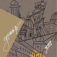 Персональна виставка Уляни Слюсар «Мій внутрішній Львів»