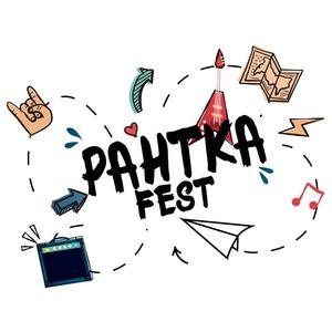 Рантка Fest