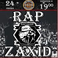 2 Фестиваль Сучасної Молодіжної Культури RAP ZAXID 2016