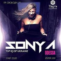 Вечірка з Dj Sonya