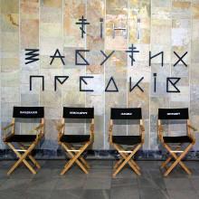 Кінопрограма «Тіні забутих предків. Виставка»
