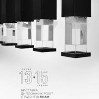 Виставка кращих дипломних робіт бакалаврів ЛНАМ 2016