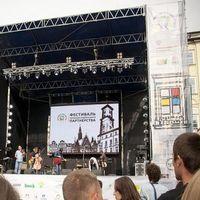 V українсько-польський «Фестиваль партнерства»