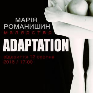Виставка Марії Романишин «Adaptation / Адаптація»