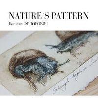Виставка  графіки Богдани Федорович Nature`s Рattern