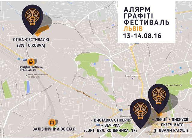 Мапа локацій фестивалю