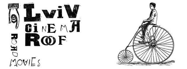 https://lviv-online.com/ua/events/festival/festyval-lvivcinemaroof-road-movies/